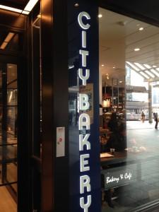 city bakery  店頭