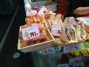 斎藤惣菜店 パン陳列