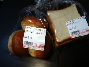おからロールもっちり食パン