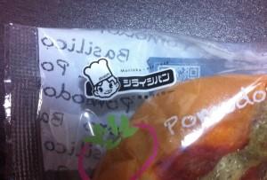 シライシパン 商標
