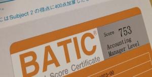 batic score