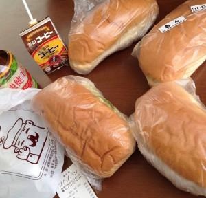 福田パン パン