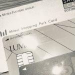 スモールビジネスのクレジットカードはWeb用と店頭用で使い分け